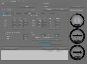 SimpleBGC GUI 日本語